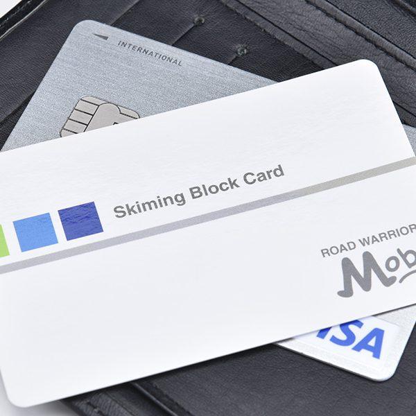 RWG06 非接触ICカード用スキミングブロック