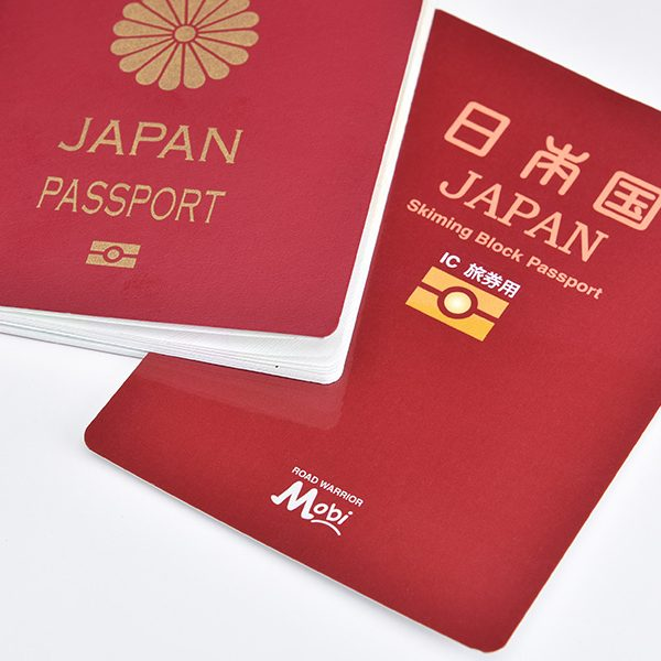 RWG07 非接触ICパスポートカード用スキミングブロック